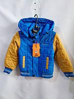 Детская куртка (4-8 лет) — купить по низкой цене оптом со склада в одессе 7км
