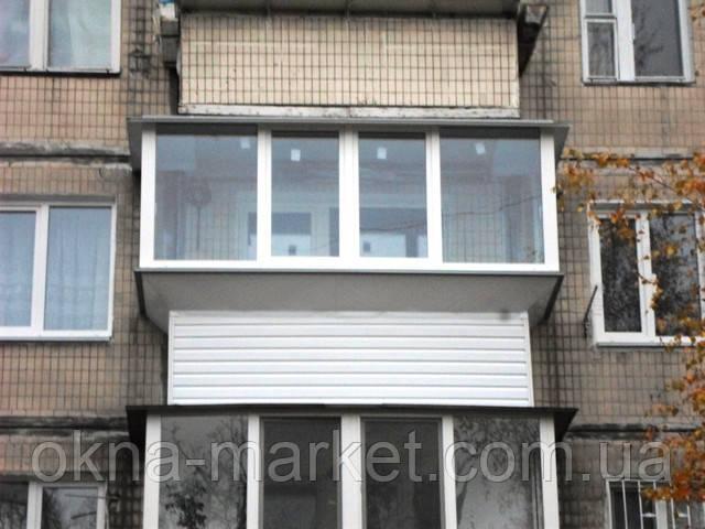 Остекление балкона с выносом в Киеве бул. Дарницкий 4