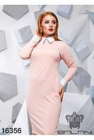 Стильное платье с воротником-стойкой 48-54р