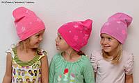 Галактика девочка. Трикотажная шапка в 1 слой 4-10 лет наличие цветов и размеров см.в форме для заказа