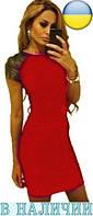 Женское платье Papaver! 8 цветов в наличии!, фото 1