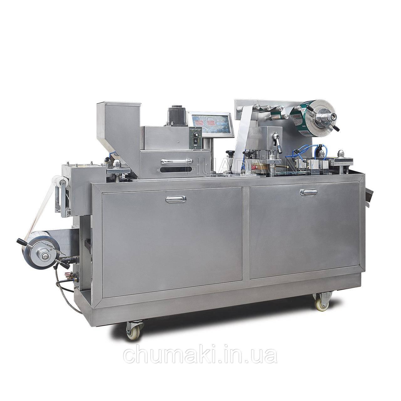 Автоматическая Блистерная Линия DPP-80