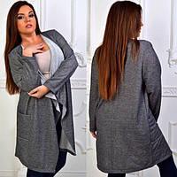 Женский кардиган (52-58, батал) — купить дешево оптом от производителя в одессе 7км