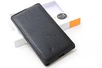 Кожаный чехол Melkco для Nokia XL черный