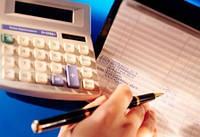 Ведение бух учета для Юридическое лицо, общая система без НДС (до 3-х штатных сотрудников)