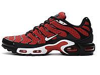 e1f6bd2e0743 Nike Air Max 95 Red — Купить Недорого у Проверенных Продавцов на Bigl.ua