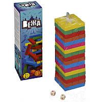 Увлекательная настольная игра Дженга с кубиками (цветная)