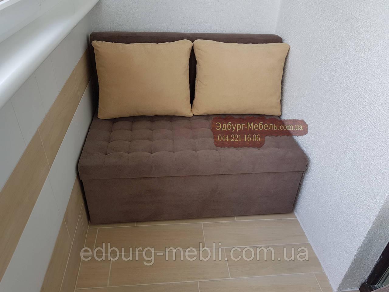 Диван для кухні, коридору, лоджії зі спальним місцем