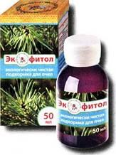 Экофитол 50мл. (аналог КАС-81). Агробиопром