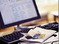 Ведение бух учета для Юридическое лицо, автоматизация учета