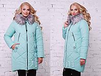 Зимнее пальто утеплитель синтепон 200, мех искусственный сьемный. ЕСТЬ БОЛЬШИЕ РАЗМЕРЫ. Цвет мята