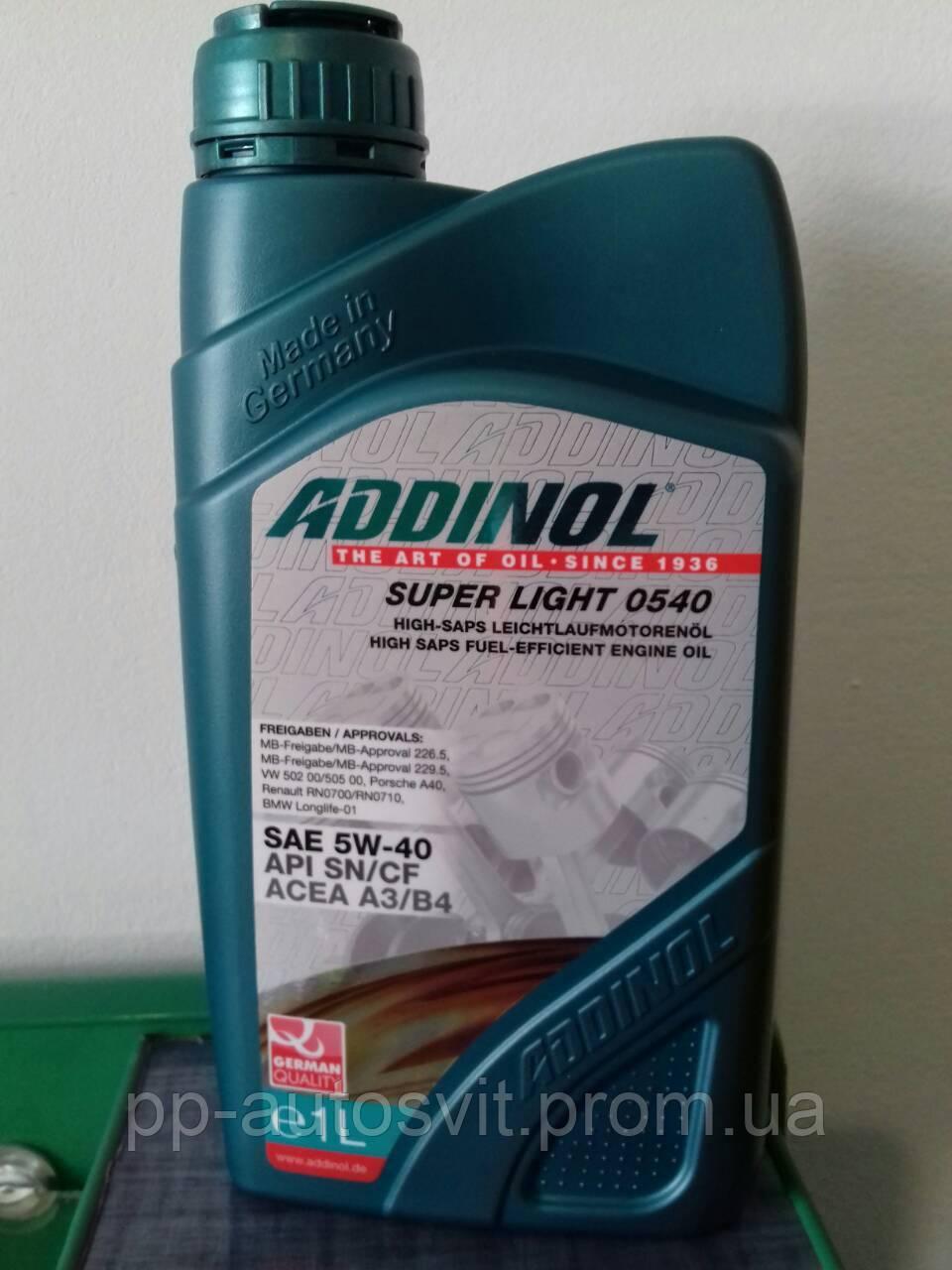 Масло моторное Addinol 5W-40 Super Light 0540 1л - AUTOSVIT в Ивано-Франковской области