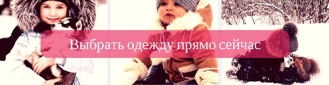 Детские одежда оптом от магазина 7 км Одесса
