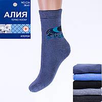Подростковые махровые носки Aliya C34. В упаковке 12 пар