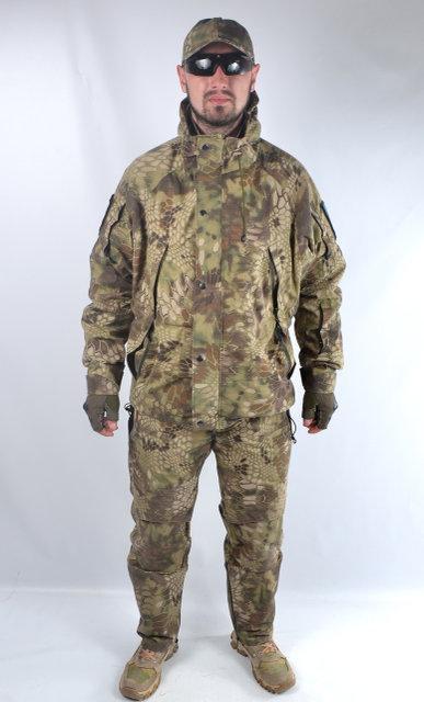 Військовий камуфляжний костюм вигляду Kryptek HIGHLANDER 9c88cfb0730b1