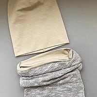 Комплект: шапочка бини со снудом. Беж. ОГ 46, 48, 50, 52, 54 см