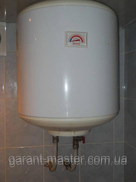 Ремонт, установка водонагревателей в Кривом Роге