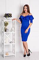 Женское красивое платье с открытыми плечиками и воланом (5 цветов)
