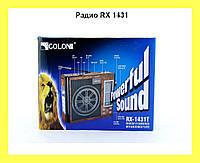 Радио RX 143!Акция