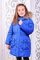 Красивая детская  куртка для девочки Риза электрик