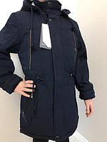 Куртка для мальчика (140-164) — купить по низкой цене оптом со склада в одессе 7км