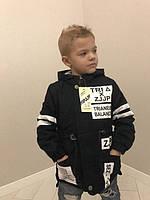 Куртка для мальчика (98-116) — купить по низкой цене оптом со склада в одессе 7км , фото 1
