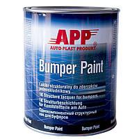 APP BUMPER PAINT Структурная краска для бамперов черная 1л