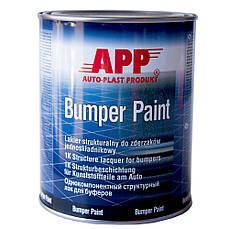 Структурная краска для бамперов черная APP BUMPER PAINT 1л