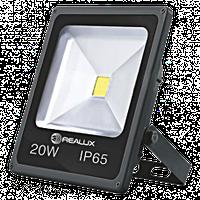 Прожектор фонарь LED светодиодный 20 вт COB