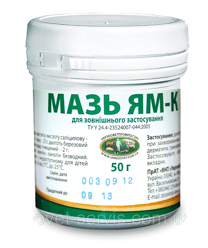 Мазь Ям-К упаковка - 50 г.