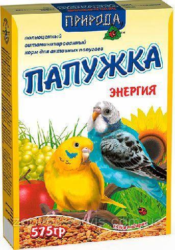 Корм для энергичных попугаев «Папужка энергия»