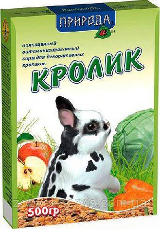 Корм для декоративных кроликов Природа «Кролик», фото 2