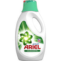 Ariel Actilift™ Flüssigvollwaschmittel - Универсальный гель для стирки, 20 циклов, 1300 мл