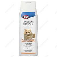 Шампунь для кошек с длинной шерстью TRIXIE 250 мл.