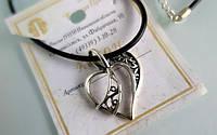 Кулон на подвязке  серебро Красная Пресня сердце