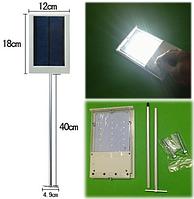 Светильник на солнечной батарее 15 LED с датчиком освещенности для наружного освещения