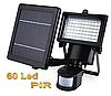 Прожектор на солнечной батарее 60 LED с датчиком движения для наружного и внутреннего освещения
