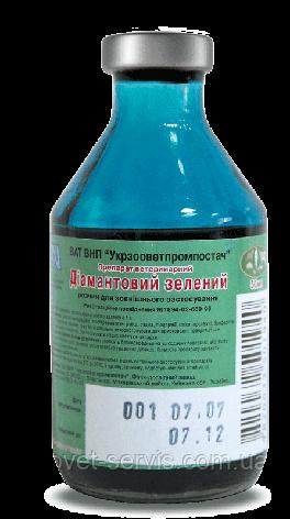 Раствор Диамантового зелёного, 1%, флакон - 50 мл, фото 2