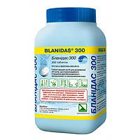 Таблетки для дезинфекции Бланидас, упаковка - 300 табл.