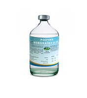 Новокаин 0,5% раствор, флакон - 100 мл