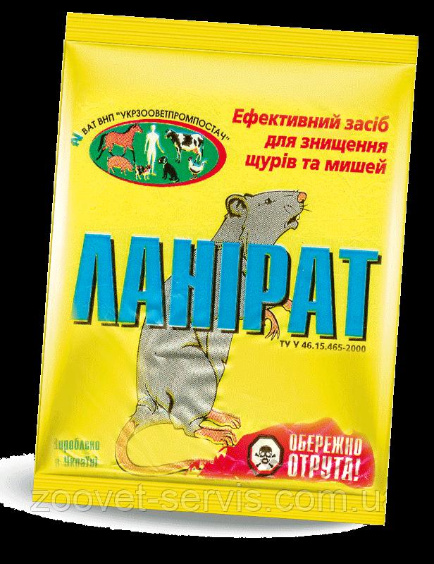 Ланират приманка для мышей и крыс 300 г