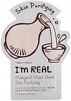 Листовая маска для лица TONYMOLY I'm real Makgeolli