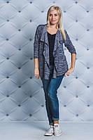 Женская трикотажная кофта джинс, фото 1
