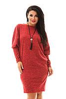 Платье летучая мышь  + бижутерия красное 46-56 размеры