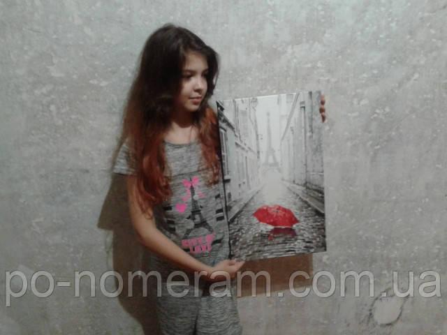 Нарисованная картина-раскраска Идейка Алый зонт