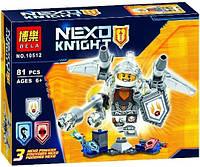 Конструктор Nexo Knights Ланс Абсолютная сила 10512