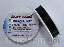 Нить для бисера TYTAN 100 №2799. Черный 100 м