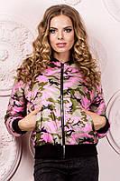 """Короткая демисезонная женская куртка на синтепоне """"Casual"""" с манжетами (6 цветов)"""
