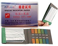 Специальная индикаторная бумага  0.5-5 рН тест 80 полосок