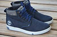 Мужские зимние ботинки Timbеrland синего цвета  БЕСПЛАТНАЯ ДОСТАВКА!!!(реплика)